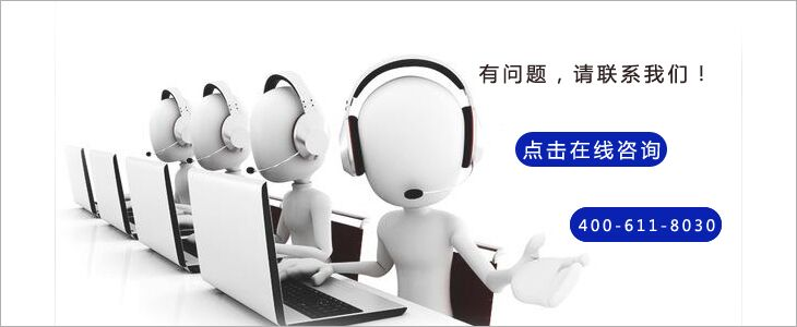 http://p.qiao.baidu.com/cps/chatIndex?reqParam={%22from%22%3A0%2C%22sid%22%3A%22-100%22%2C%22tid%22%3A%22-1%22%2C%22ttype%22%3A1%2C%22siteId%22%3A%2210341895%22%2C%22userId%22%3A%225125682%22%2C%22pageId%22%3A0}